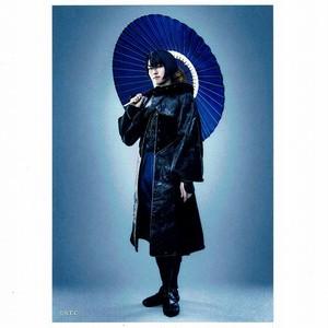 真影/和田雅成 トレーディングブロマイド 舞台『天下無敵の忍び道』劇団シャイニング