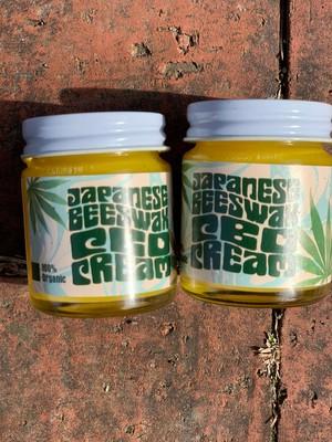CBDオイル入り! 日本蜜蜂ミツロウ オーガニック スキンケアクリーム