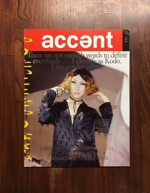 【洋雑誌】Accent Magazine Issue3