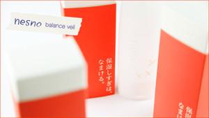 無添加 乾燥からしっかり守る ネスノ バランスベール <保湿ゲル> ミネラルバランス水配合