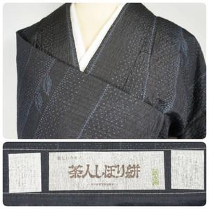 未使用【単衣】草木染 紬 縦縞 小紋 正絹 紺 黒 556