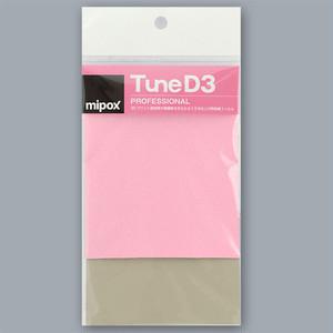 TuneD3 PROFESSIONAL お試しキット【4枚入り】