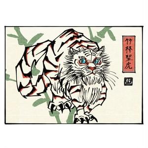 ポストカード10枚組「竹林聖虎」