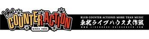 札幌・宮古KLUB COUNTER ACTION x ライブハウス大作戦【ドネーションラバーバンド】