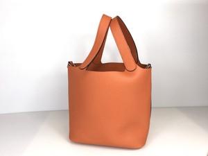 ピコ型22cm(オレンジ)