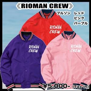 RIOMAN CREW ブルゾン