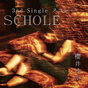3rd single SCHOLE