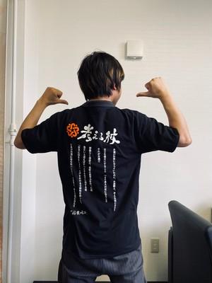 考える杖Tシャツ(三好春樹サイン入り)
