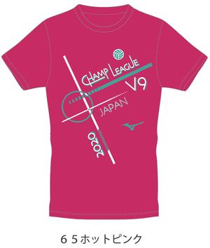 V9チャンプ記念Tシャツ2020『ホットピンク 』M社製