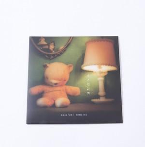 CD『イノセンス -Innocence-』