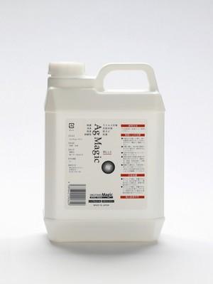 Ag Magic ノンアルコールタイプ 2L ウイルス対策 花粉対策 防カビ 抗菌 オクタニマジック