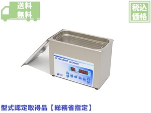 卓上型超音波洗浄器 SCシリーズ SC1504