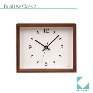 KATOMOKU Dual use clock 2 置き掛け兼用 km-53B
