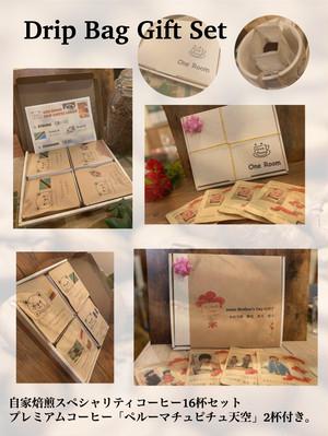 Drip Bag Gift Set 【16杯入】送料込
