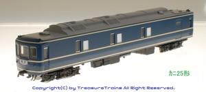 24系25形0番台(カニ25形) 7両セット(TOMIX製#98638)