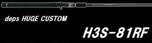 deps / HUGE CUSTOM H3S-81RF