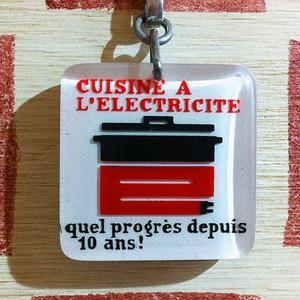フランス EDF[ウー・デー・エフ]電力公社 電化キッチン ブルボンキーホルダー