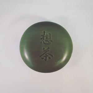 有機栽培緑茶から生まれた石鹸 「想茶石鹸」