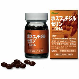 ストレスト・ノーニAD ホスファチジルセリン+DHA 90粒