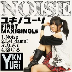 1stMaxiSingle「NOISE」