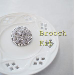 【 acou; 】刺繍ブローチキット    Hydrangea Circle  アジサイ サークル