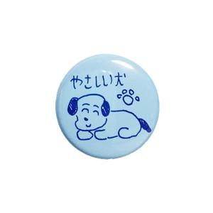 やさしい犬缶バッチ(水色×青)
