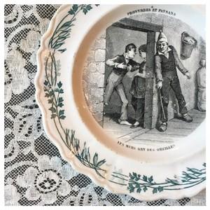 ヴィンテージ食器 デザート皿 グリーン フランス