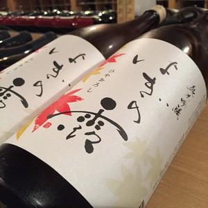 はぎの露  純米吟醸  ひやおろし  1.8ℓ