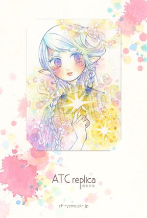 ATCレプリカ|ヒヅキカヲル ⑥『白き薔薇の魔女』