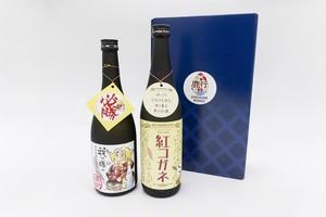 【ディスカバー鹿行オリジナルギフトBOX入り】鹿行地域日本酒&芋焼酎セット(我は勝つ&紅コガネ)