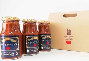 調味料からデザートへ! 日本一獲得の金筋トマトを原料に使ったデザートケチャップ3本セット