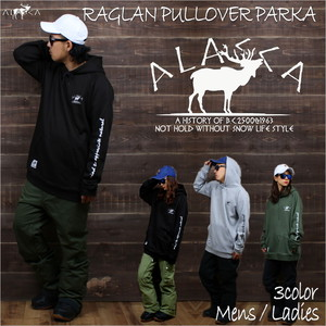 RAGLAN PULLOVER PARKA ALASCA moose point as-40