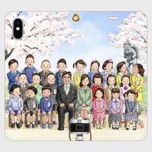新一年生・・手帳型スマホケース(各種サイズあり)帯なし(梱包なし)★送料込