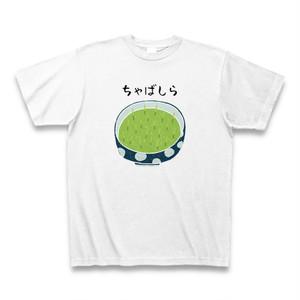ちゃばしら Tシャツ
