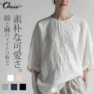【トップス】女子マストカジュアルカジュアル無地プルオーバーTシャツ48014324