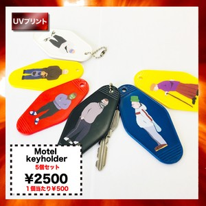 UVフルカラー Motel key holder (5個セット)