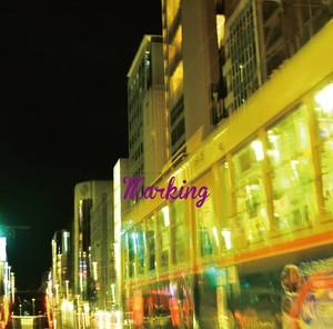 呼煙魔 / Marking ※別途送料着払い