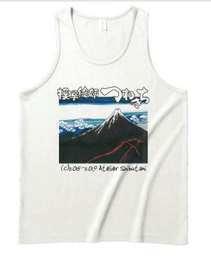 模写絵師つねきち黒富士タンクトップ(白・紺)