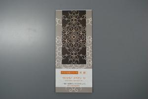 一筆箋(ウトゥラノ)   Letter paper 【さっぽろアイヌクラフト】