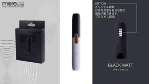 iQOS専用 高品質キャップ ブラックマット