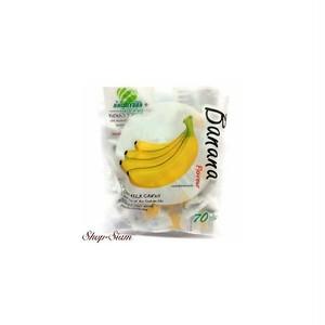 【Haoliyuan】チュウィー ミルク キャンディ バナナ味/Chewy Milk Candy Banana Flavor 70g×3袋