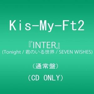 【新品】『INTER』(通常盤)