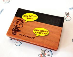 こにゅうどうくん名刺入れ【名入れ別注品】(サクラ&レザー)