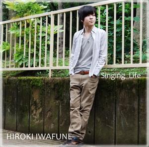 Singing Life