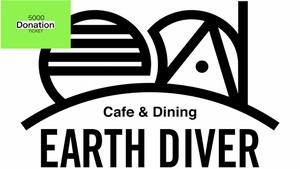 EARTH DIVER Donation Postcard/5000