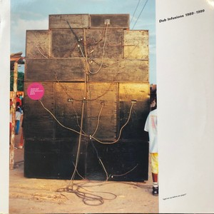 Various / Dub Infusions 1989-1999[中古2xLP]