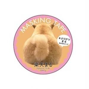 柴犬まる;マスキングテープ;♯ぷりけつまる~なみなみピンク~