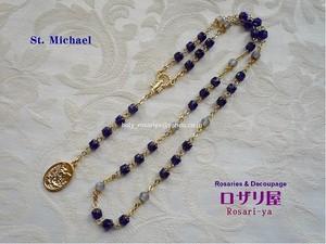 大天使聖ミカエルのロザリオ
