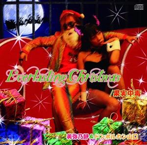 CD「Everlasting Christmas」