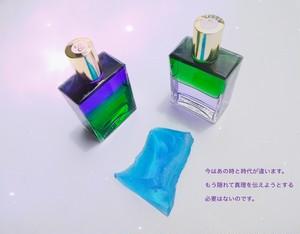 アンダラクリスタル・シーブルーⅢ